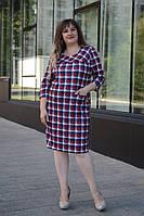 Женское трикотажное платье Размеры:54 56 58 60 62 64