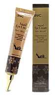 Крем для кожи вокруг глаз с экстрактом улитки 3W CLINIC Snail Eye Cream Anti Wrinkle