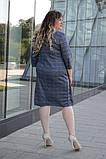 Женское трикотажное платье Размеры:54 56 58 60 62 64, фото 3