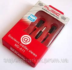 Вакуумные наушники Stereo  MD-A11 черные, фото 3