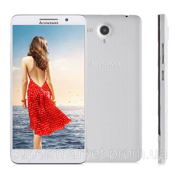Смартфон Lenovo A616 White