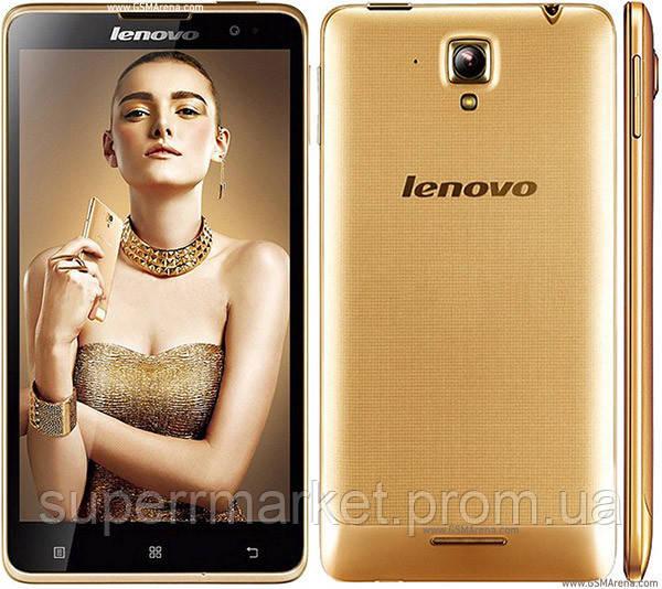 Смартфон Lenovo S8 16GB Gold