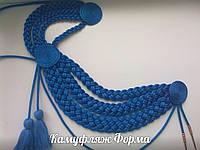 Аксельбант ДМБ премиум синий