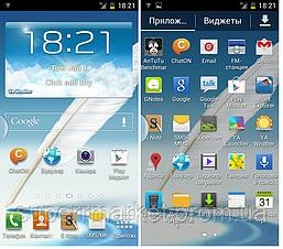 "Копия Samsung Galaxy Note II N7100 5,2"", Android,Wi-Fi, white, фото 3"