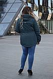 Демисезонная куртка в большом размере 50 52 54 56 58 60 62 64, фото 3