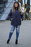 Демисезонная куртка в большом размере 50 52 54 56 58 60 62 64, фото 4