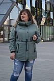 Демисезонная куртка в большом размере 50 52 54 56 58 60 62 64, фото 5