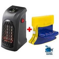 Комнатный обогреватель Handy Heater + Щетка для двустороннего мытья окон