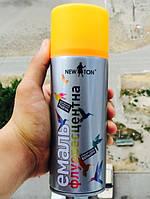 Эмаль акриловая флуоресцентная Newton Оранжевая RAL 3024 400мл