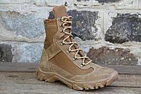 Берцы бежевые тактические ботинки из натуральной кожи RZ 5154-13-2