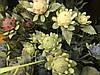 Цветы искусственные для декора колючка (ветка 26 см)
