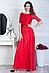 Вечернее платье 6011e Красный S M L, фото 4