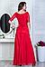 Вечернее платье 6011e Красный S M L, фото 3