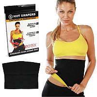 Пояс для похудения Hot Shapers Neotex размер L R141468