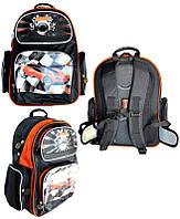 Рюкзак школьный ортопедический Dr Kong Z 148