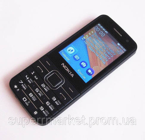Телефон Nokia C9  odscn   -  4 sim, Blue, фото 2