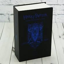 Книга-сейф Гарри Поттер, Когтевран 18х11,5х5,5 см(черная с синим)