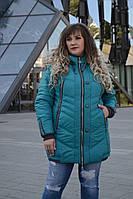 Демисезонная куртка в большом размере 50 52 54 56 58 60