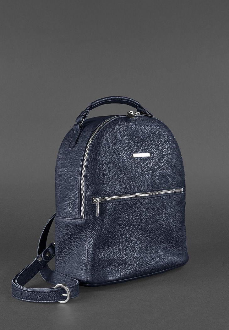 """Міні-рюкзак жіночий міський шкіряний """"KYLIE"""". Колір синій"""