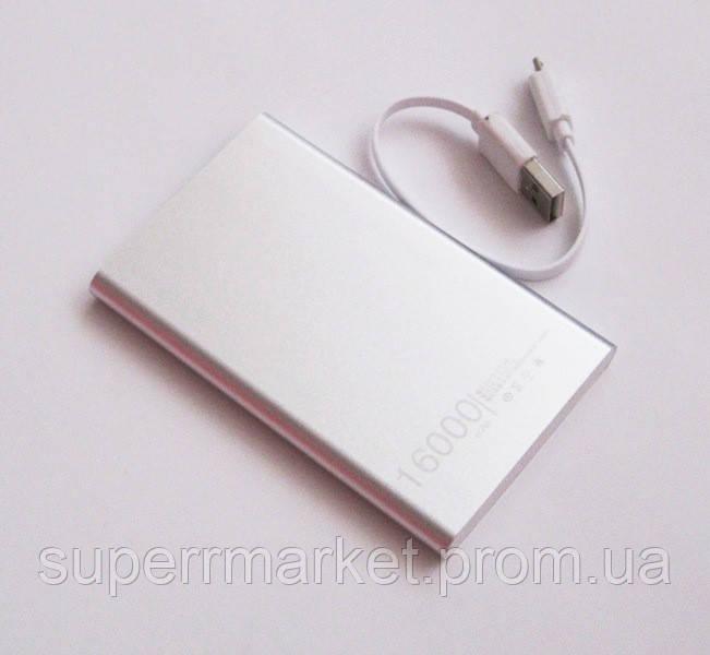 Универсальная мобильная батарея  в стиле mi Xiaomi mobile power bank  16000 mAh, silver