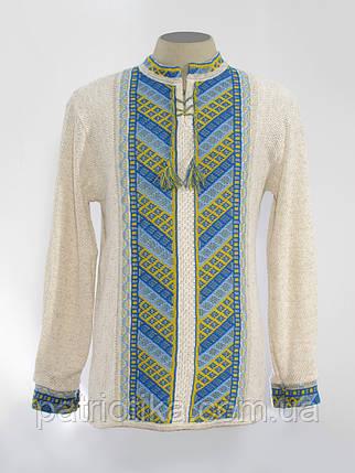 Вязанка мужская длинный рукав Лестница желто-голубая | Вязанка чоловіча довгий рукав Драбинка жовто-блакитна, фото 2