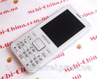 Телефон Nokia C8+  odscn   -  4 sim, white new