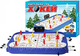 Набор Хоккей 01267 (0014)