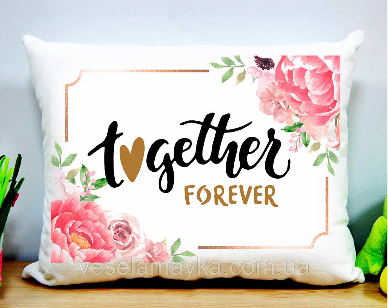 Подушка Together forever