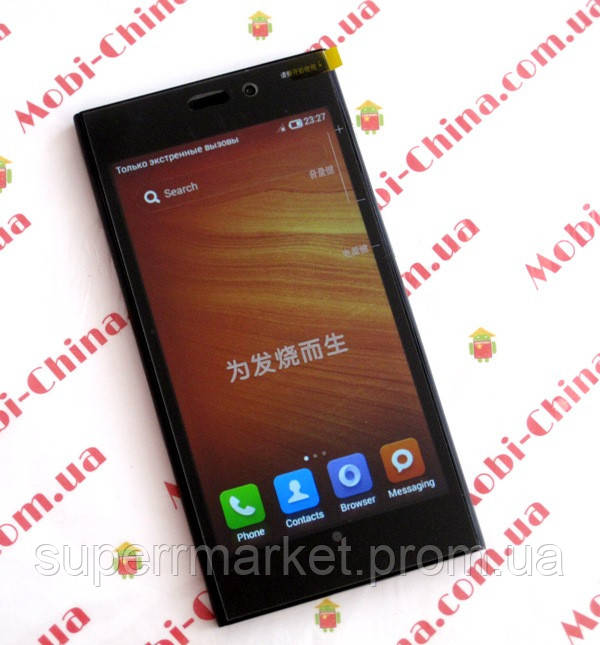 """Xiaomi i680 - Android, 5"""" 4Gb blue"""