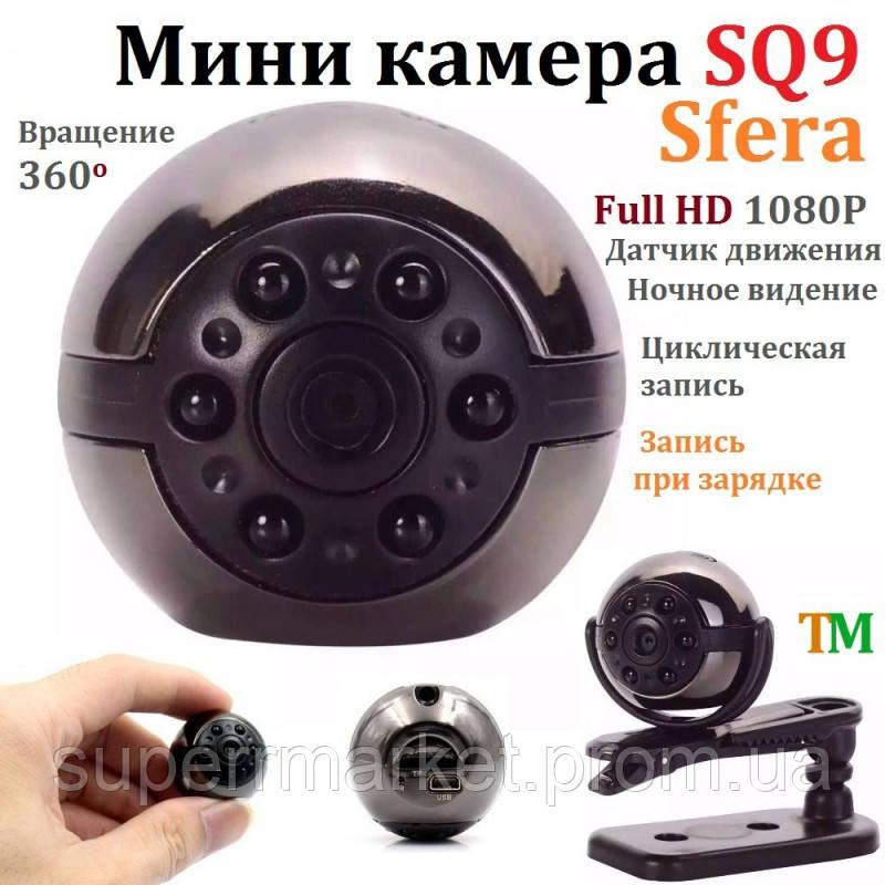 Мини камера-регистратор dv dvr SQ9 с ИК подсветкой, дата время