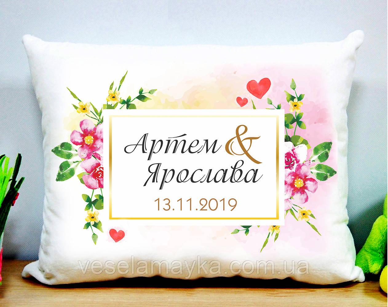 Подушка с именами