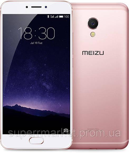 Смартфон MEIZU MX6 32GB Rose-Golden