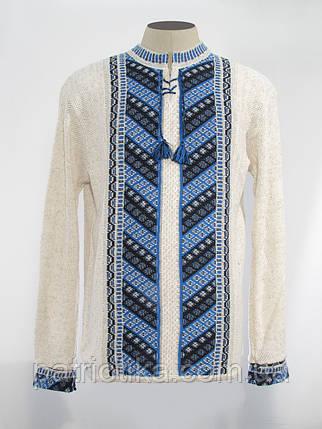 Вязанка мужская длинный рукав Лестница синяя | Вязанка чоловіча довгий рукав Драбинка синя, фото 2