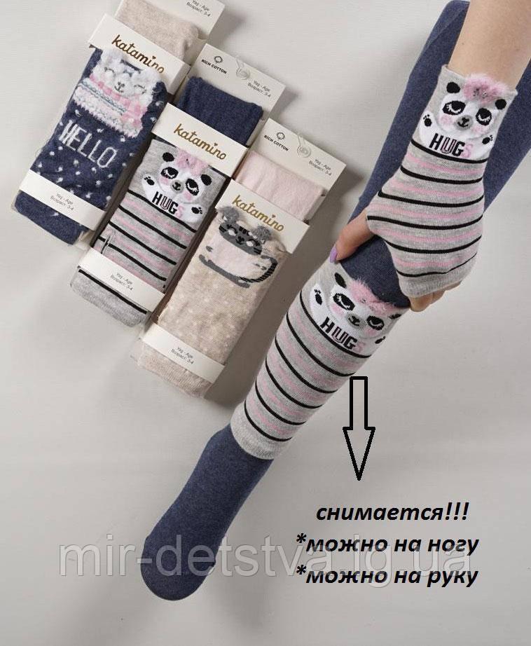 Комплект (колготки+повязка) для девочек TM Katamino оптом, Турция р.3-4 (98-104 см)