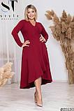 Красивое платье для торжества в большом размере  Размеры: 48,50,52,54,56, фото 3