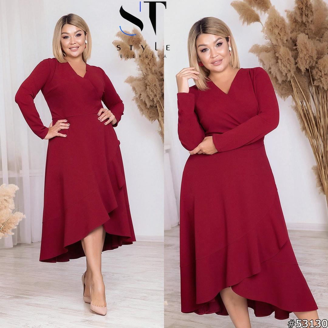 Красивое платье для торжества в большом размере  Размеры: 48,50,52,54,56
