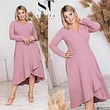 Красивое платье для торжества в большом размере  Размеры: 48,50,52,54,56, фото 6