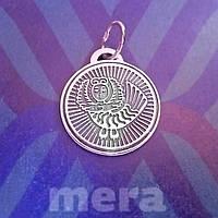 Птица Сура - Красно Солнышко кулон из серебра