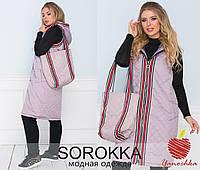 Женский жилет + сумка Батал, фото 1
