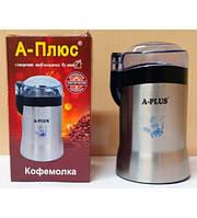 """Кофемолка ТМ """"А-плюс"""" 1586."""