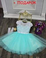 Детское нарядное платье на 4-7лет
