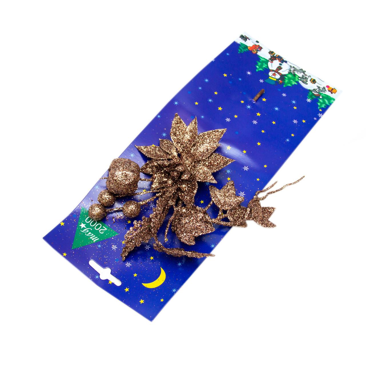 Декоративная веточка, 25 см, золото  (470747-1)