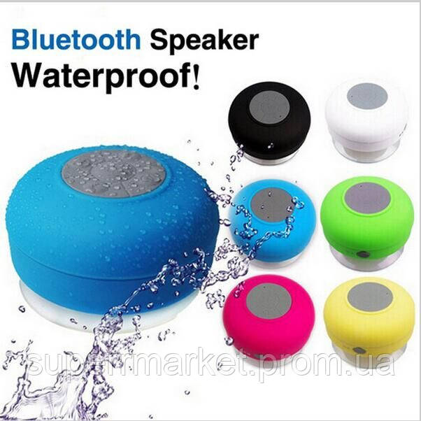 Портативная колонка SPS X1 waterproof wireless bluetooth speaker, white
