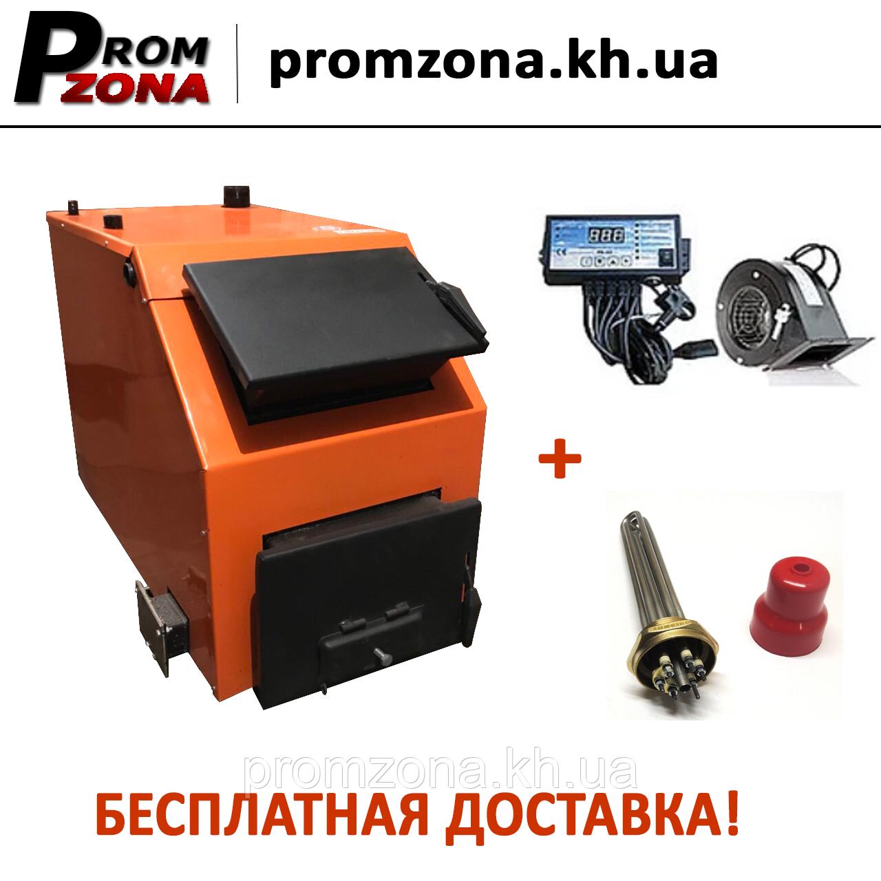 """Комбинированный твердотопливный котел """"TERMO-S"""" 16 кВт"""