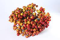 Глянцевые ягоды  оливка с бордовым бочком (калина) 10 шт/уп.