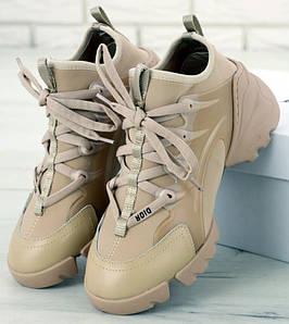 Женские Кроссовки Dior D-Connect Sneaker Nude Beige Бежевые