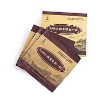 Пластырь желудочно-кишечный Gastrointestinal Herbal (уп./ 3 шт.) Улучшает функционирование желудка и селезенки