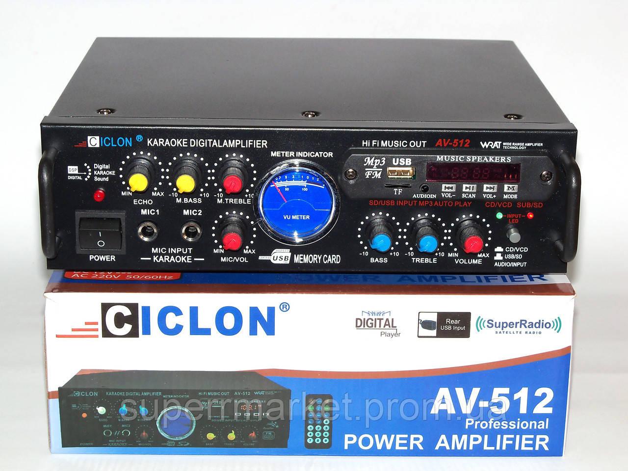 Стерео усилитель CICLON AV-512  AV-339  c FM MP3 Karaoke 120W  2*60W