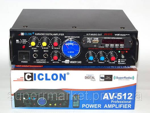 Стерео усилитель CICLON AV-512  AV-339  c FM MP3 Karaoke 120W  2*60W, фото 2