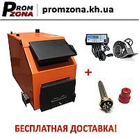 """Комбинированный твердотопливный котел """"TERMO-S"""" 30 кВт"""